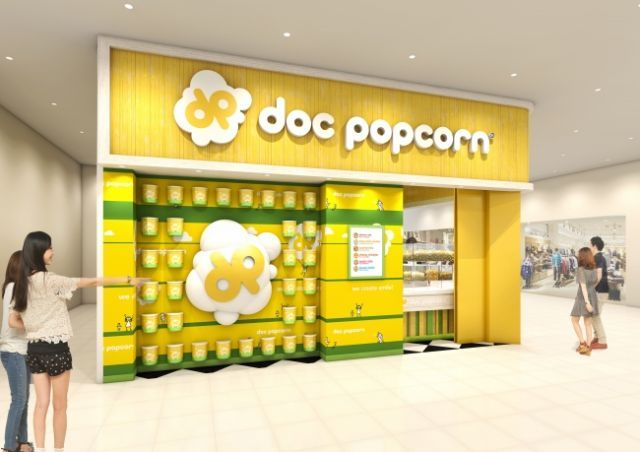 Doc Popcorn ららぽーと富士見店