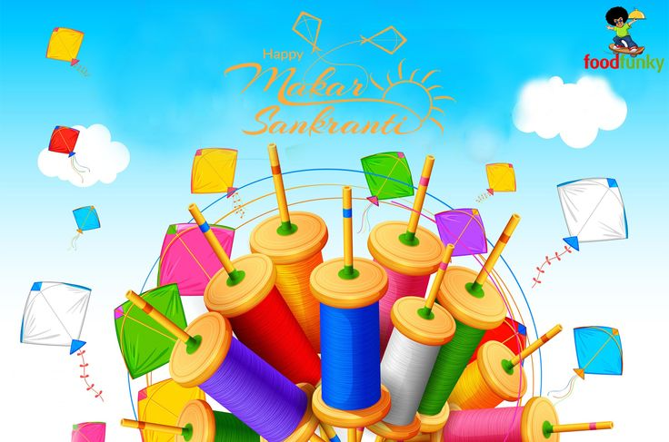 A new beginning  A new destination  With happiness or sorrow  With pain or pleasure  Happy Makar Sankranti!