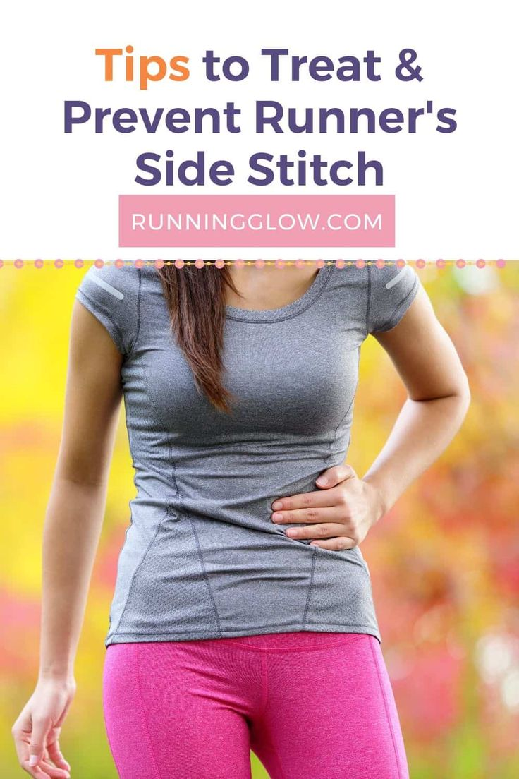 how to treat a stitch in the side