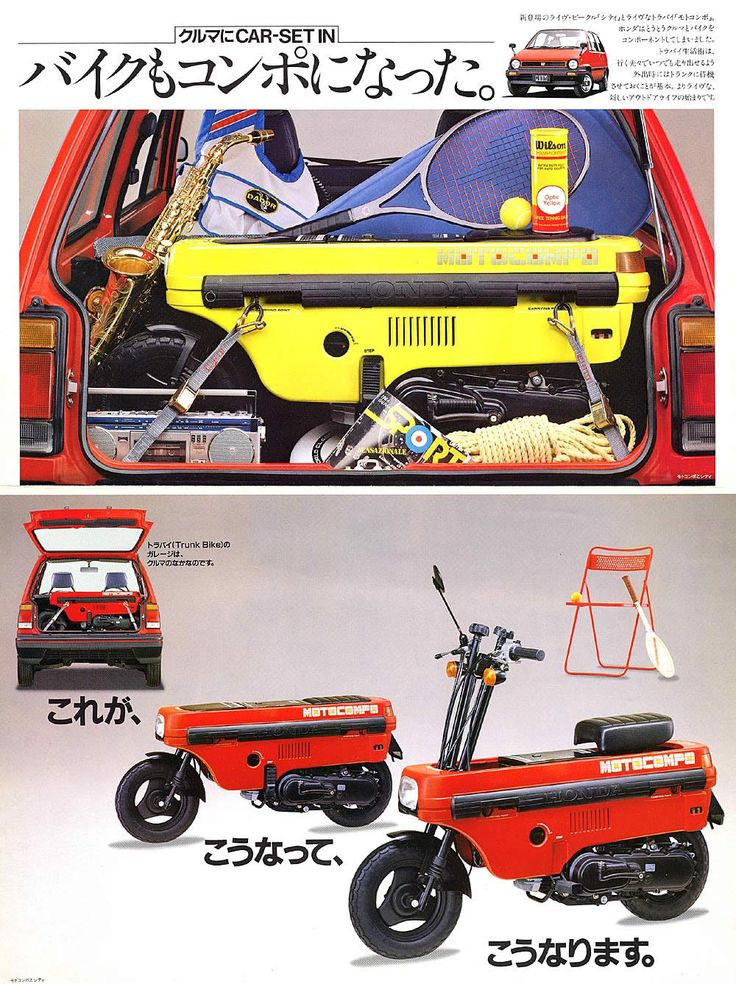 Honda Motocompo For Sale >> Best 25+ 49cc scooter ideas on Pinterest | Honda scooter models, Vintage honda motorcycles and ...