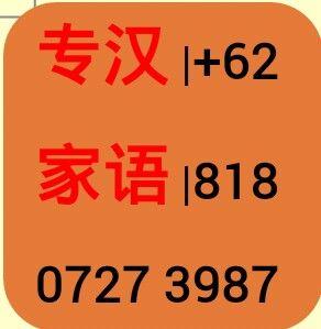#Penerjemah Bahasa Mandarin Tersumpah,#Penerjemah Bahasa Mandarin,#Penerjemah Mandarin,#Penerjemah Mandarin Tersumpah,#Penerjemah Tersumpah Bahasa Mandarin,#Penerjemah Bahasa Inggris,#Penerjemah Bahasa Inggris Tersumpah,#Penerjemah Tersumpah Bahasa Inggris,#Penerjemah Bahasa Mandarin Inggris,#Penerjemah Bahasa Inggris Mandarin Tersumpah,#Penerjemah Bahasa Mandarin Inggris Tersumpah,#Penerjemah Bahasa Inggris Mandarin