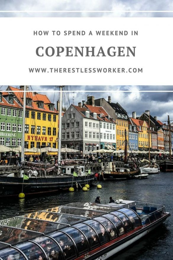 Check out the ultimate guide for spending a weekend in Copenhagen
