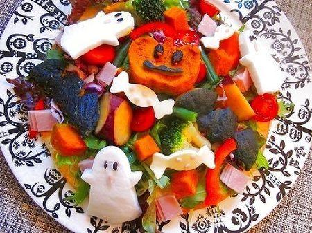 ハロウィンには、  可愛く怖~くにぎやかサラダ~♪  かぼちゃや水菜をはじめ、  ヘルシーなお野菜を彩り良く盛り付け  お好みのドレッシングやマヨネーズ・又はポン酢でいただきます♪