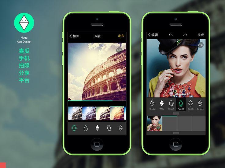 Xigua App&Beauty Filter