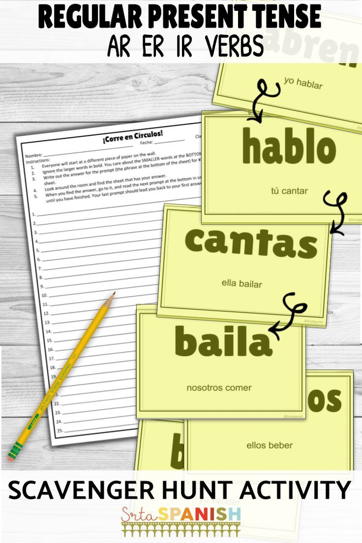 Present Regular Ar Er Ir Verbs Corre En Circulos Activity With Digital Version Spanish Lesson Plans High School Spanish High School Spanish Classroom [ 1104 x 736 Pixel ]