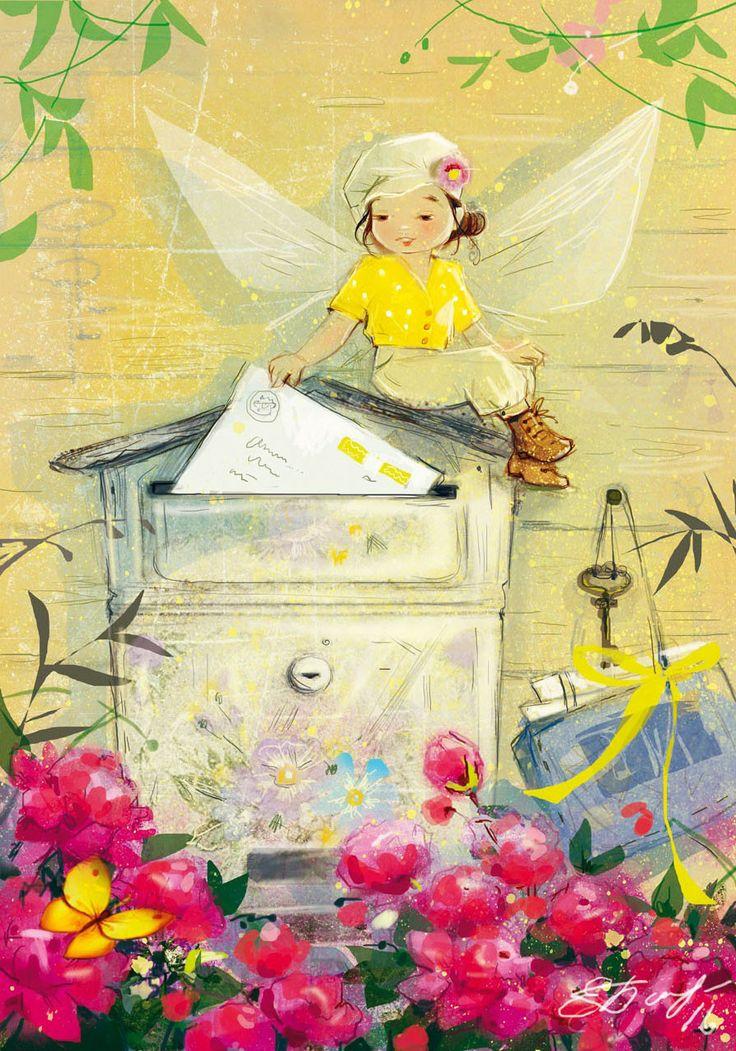 Добрая фея открытка
