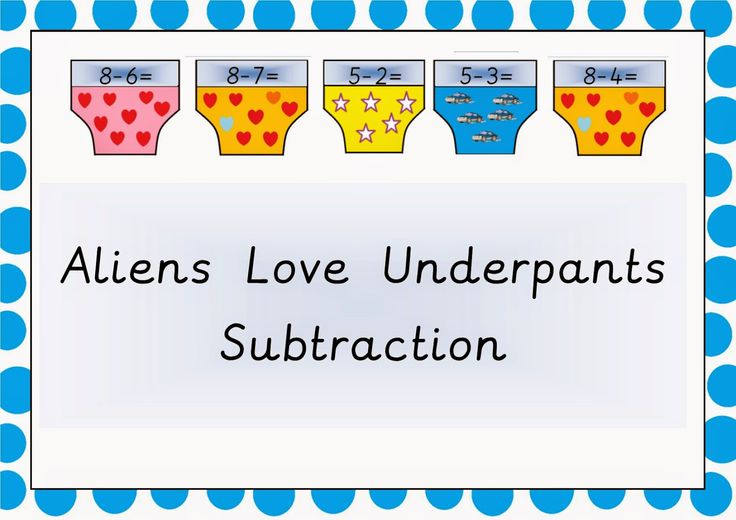Simply Kids Learning: Aliens Love Underpants Subtraction Underpants- Free Teaching Resource