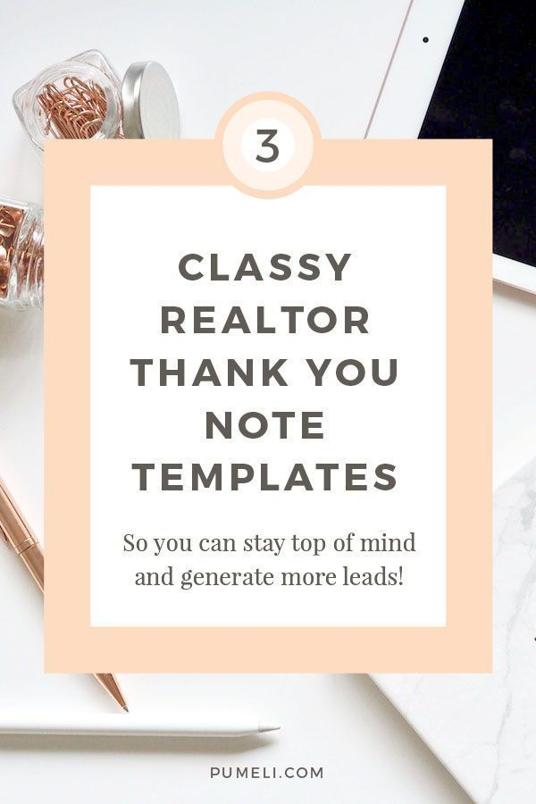 Thank You Letter Examples for Real Estate Marketing | Real Estate