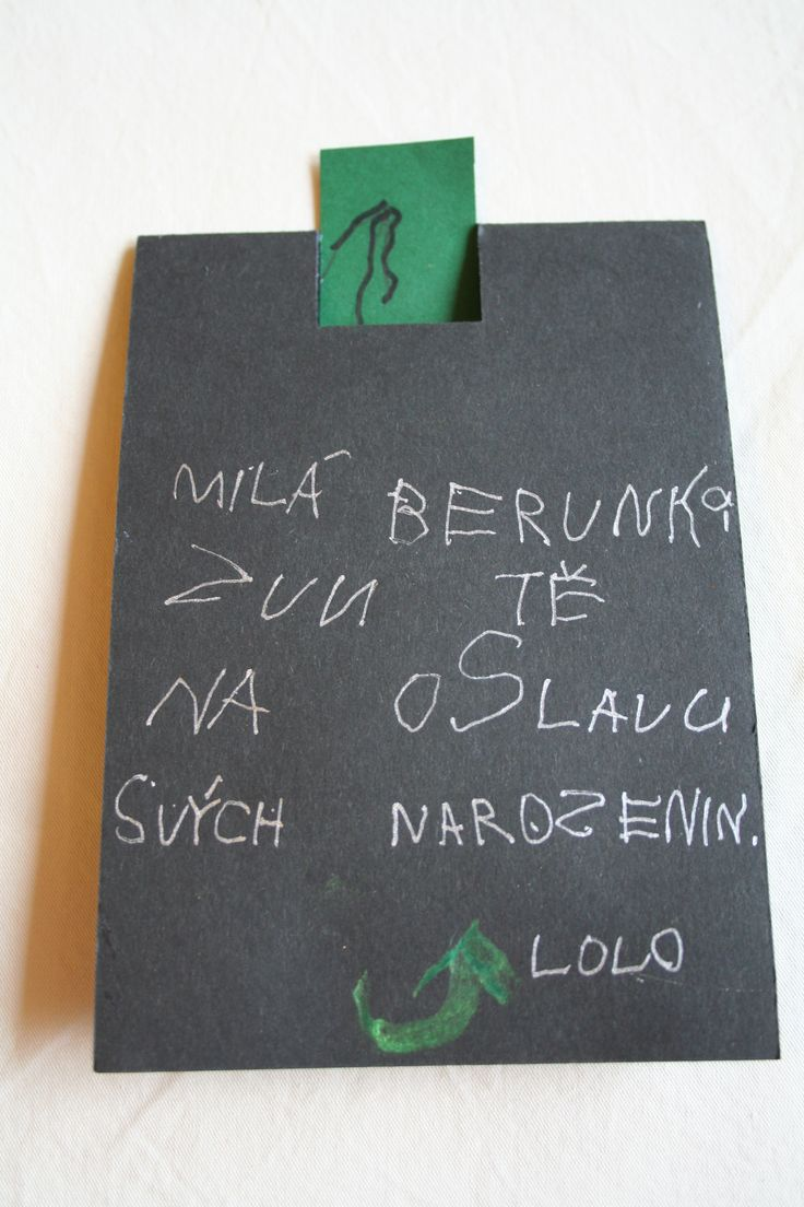 Invitation card to birthday party for my daughter Lovisa, 5 years