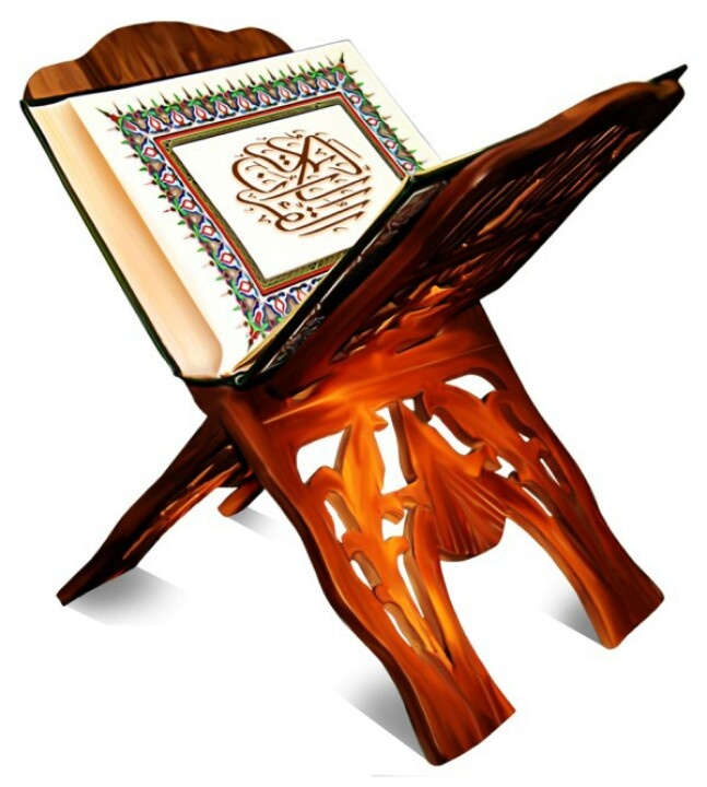 The holly Quran ....