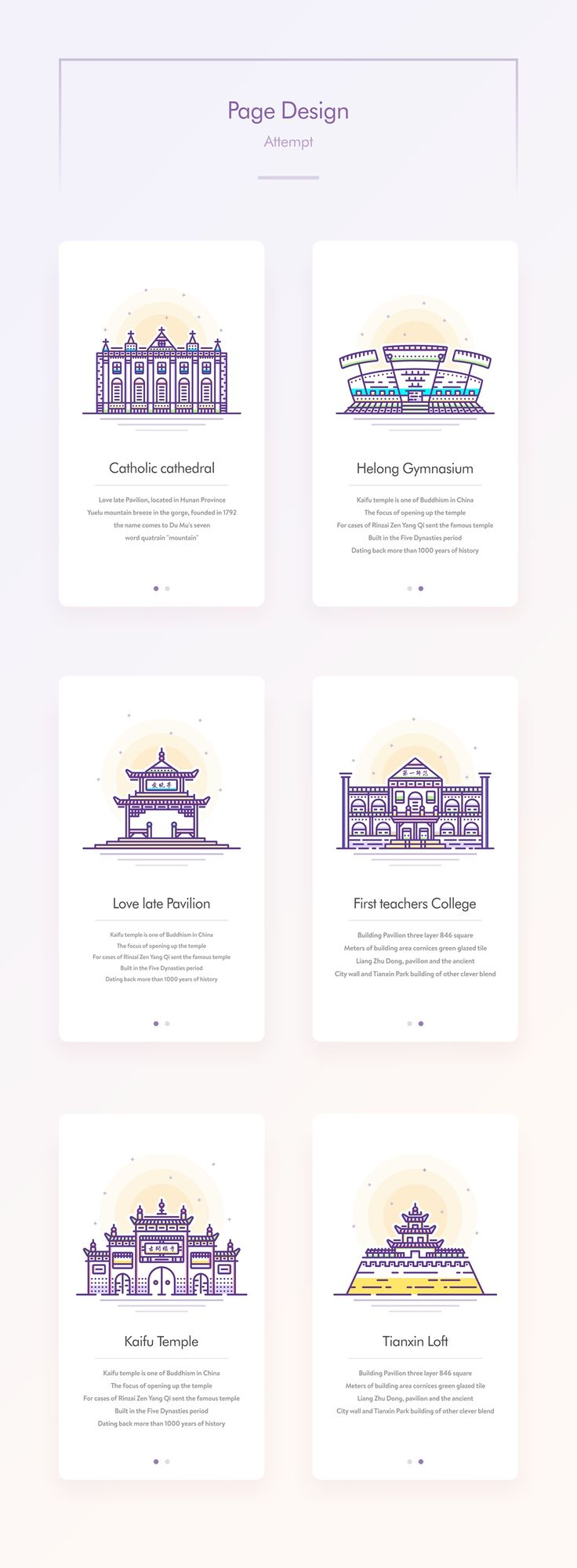 Recent attempts to increase the fun of page design in a variety of different ways~The Changsha painting of a group of landmark building icons, now placed in the guide page to try new ways to present, the effect is good~