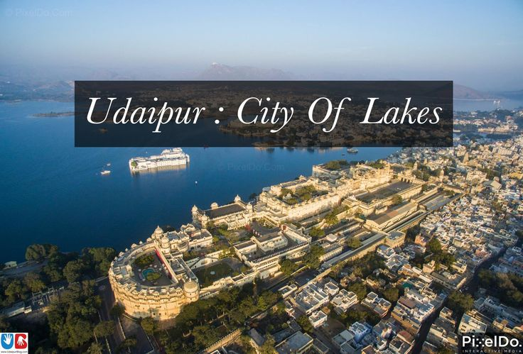 Beside the shimmering Lake Pichola, Udaipur as a tourist destination has fantastical palaces, temples, havelis, colorful streets adding a mystical natural charms to the city. video courtesy: PixelDo Media
