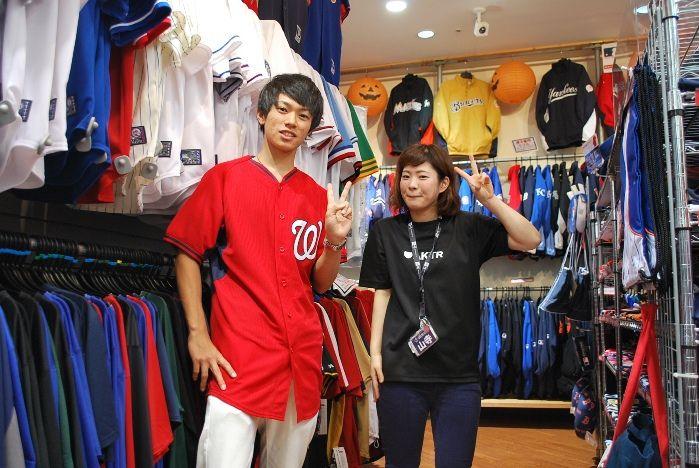 【大阪店】2014.09.26 トラウト入荷しましたらまた来てくださいねっ日米戦のお土産話し聞かせて下さいね^^またお待ちしております。