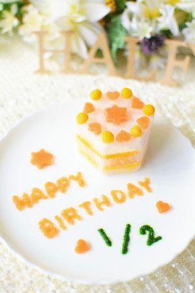 離乳食☆ハーフバースデーお粥デコケーキ by まろんラブ [クックパッド ...