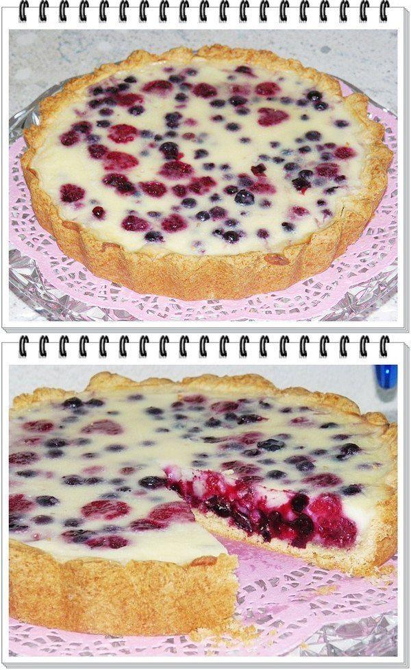 Ягодный пирог - это что-то!!!