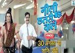 Neeli Chatri Waale 21st september 2014 zee tv HD episode