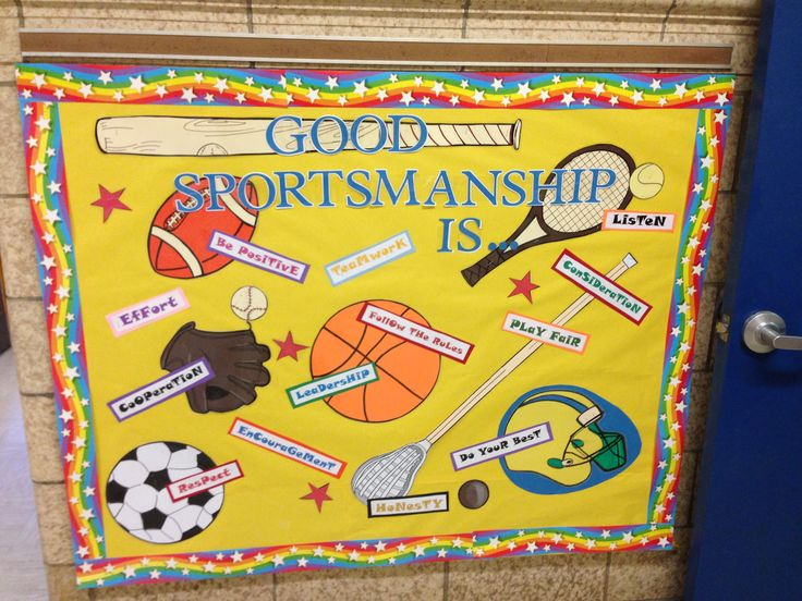 Teamwork sportsmanship physical education bulletin board.