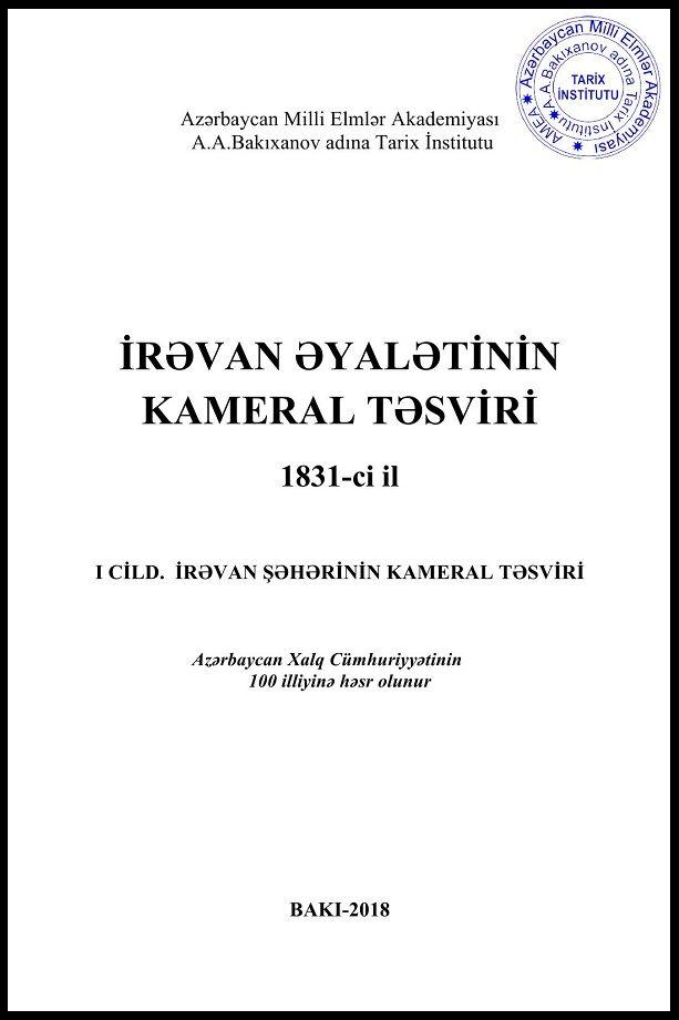 Irəvan əyalətinin Kameral Təsviri I Cild Irəvan Səhərinin Kameral Təsviri 2018 Books Ebooks Free Ebooks
