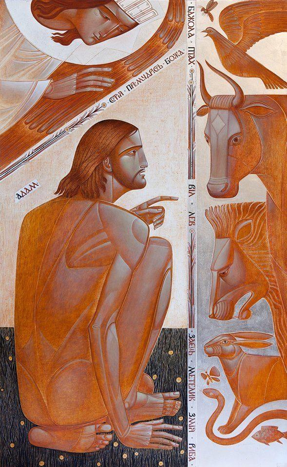 "Адам називає тварин"". Люба Яцків. Дошка, левкас, акрил, золочення 80x50, 2015. ""Adam gives names to animals"". Lyuba Yatskiv. Board, levkas, acrylic, gilding, 80x50, 2015"