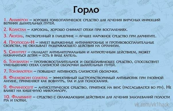 12189967_1120618797963211_4344278093940196307_n.jpg (604×388)