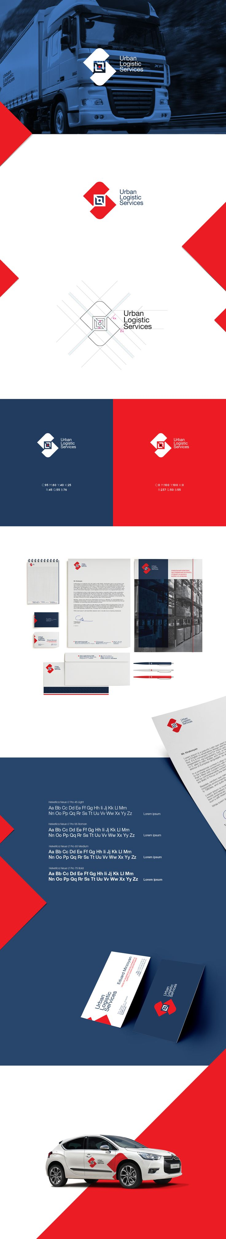 Branding for URBAN LOGISTIC SERVICES on Behance