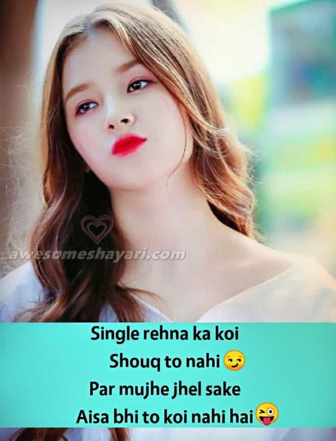 Best Attitude Status Dp For Girls Girl Shayari Dp Attitude Girl