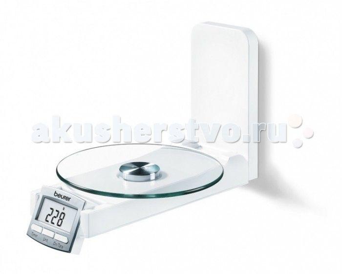 Beurer Весы кухонные KS52  Beurer Весы кухонные KS52  Настенная модель кухонных весов станет незаменимым помощником при приготовлении разнообразных блюд! Она практичная и многофункциональная, удобная в эксплуатации и невероятно нужная для ведения домашнего хозяйства! С ней вы сможете сделать все необходимые заготовки на зиму, испечь любимую выпечку в соответствующих пропорциях, точно рассчитать калории продуктов. Кухонные весы выполнены из долговечного стекла и используются для взвешивания…