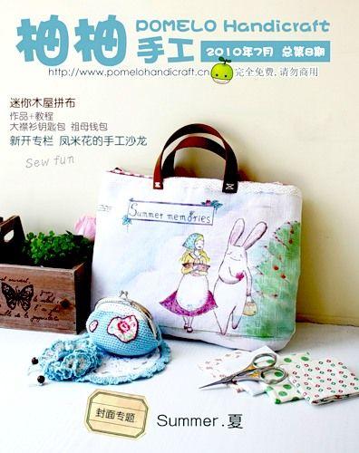 pomelo handicraft vol.008