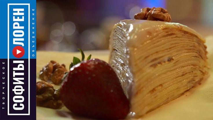 Блинный торт – быстро и очень вкусно / Елена Пирогова
