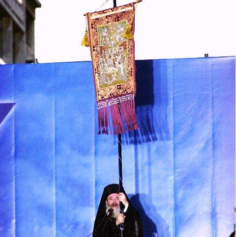 Αρχιεπίσκοπος Χριστόδουλος: «Θα μας μετατρέψουν σκόπιμα σε φτωχούς και θα μας κυβερνούν πλούσιοι τραπεζίτες» !! | ΕΛΛΗΝΩΝ ΔΙΚΤΥΟ http://elldiktyo.blogspot.com/2014/04/xristodoulos.trapezites.html