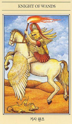 Resultado de imagen para knight of wands tarot