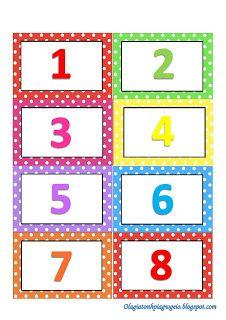 Όλα για το νηπιαγωγείο!: Ημερολόγιο Τάξης