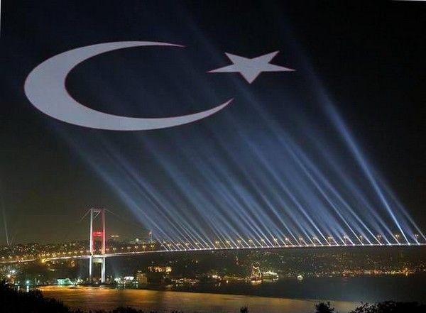 Türk Bayrağı Boğaz Köprüsü