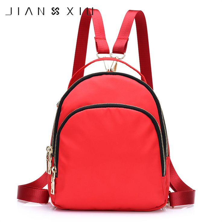 Find More Backpacks Information about JIANXIU Fashion Women Casual School Backpack Bags PU Leather Shoulder Bags for Girls Waterproof Lady Female Backpack,High Quality casual school bags,China school bags for girls Suppliers, Cheap female backpack from Shop2994082 Store on Aliexpress.com