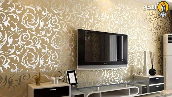 إرشادات مساعدة لاختيار ورق جدران مناسب Design Living Room Wallpaper Room Wallpaper Designs Ceiling Design Living Room