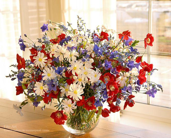 Открытки с букетами полевых цветов с днем рождения