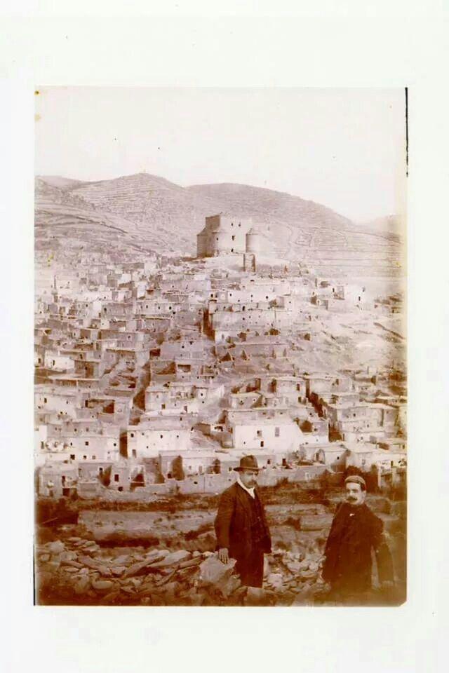 Gergal 1890
