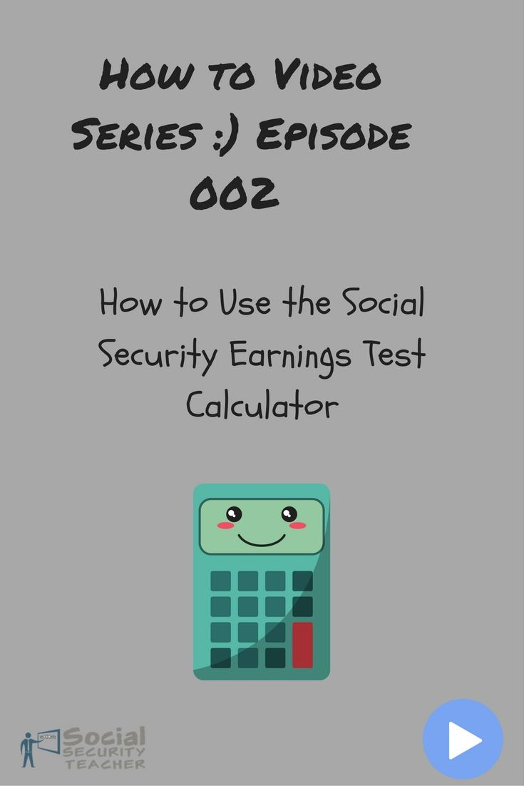 Believe it or not the Social Security Administration website SSA.Gov has some great tools and calculators.  Not sure how to use them?  Have no fear the Social Security Teacher is here!  I have been waiting a while to use that line :).  The first calculator in our How To Calculator Series is the Earnings Test Calculator.