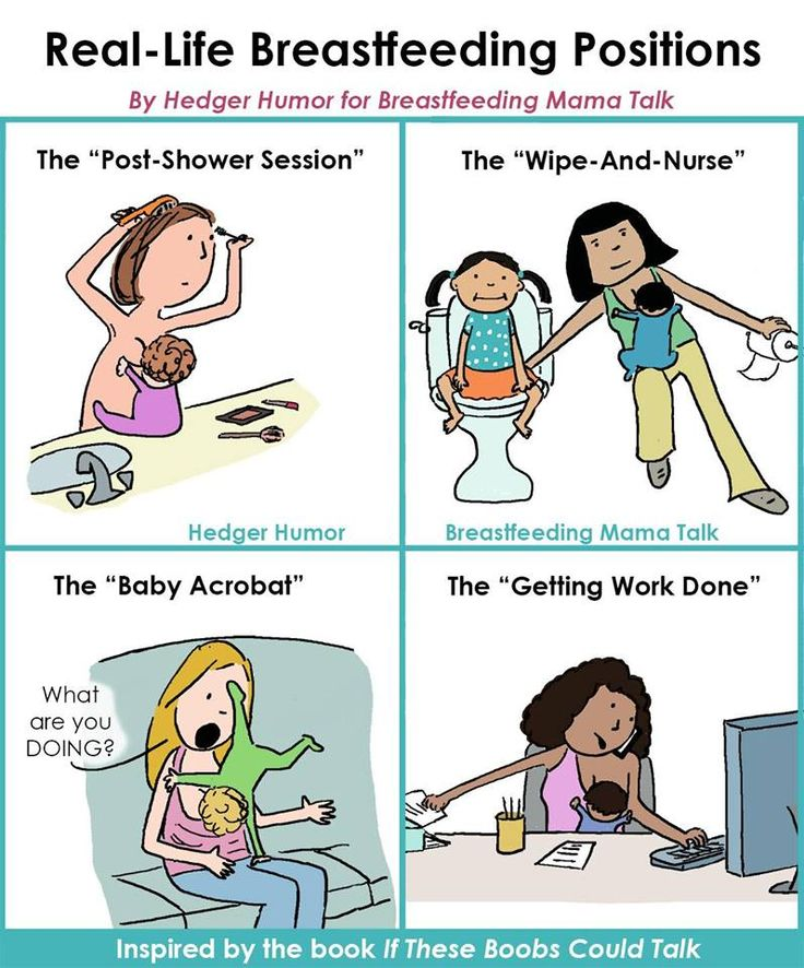 440 best images about Breastfeeding humor on Pinterest ...