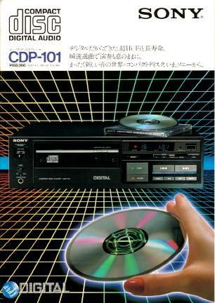 Sony CDP-101 (1982)