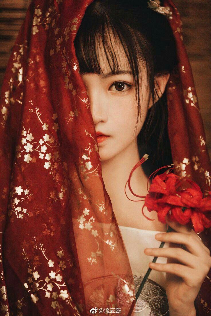 cf5fe2536a Pin de Javier Benavides en Rostros hermosos. | Belleza asiática, Mujer  asiática y Geisha