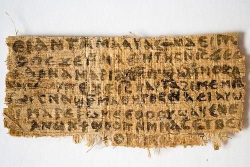"""A ancient piece of papyrus that contains a mention of Jesus' wife is not a forgery, according to a scientific analysis of the controversial text, US researchers said Thursday.  The fragment is believed to have come from Egypt and contains writing in the Coptic language that says, """"Jesus said to them, 'My wife…'"""" Another part reads: """"She will be able to be my disciple.""""  Its discovery in 2012 caused a stir. Since Christian tradition has long held that Jesus was not married, it renewed…"""