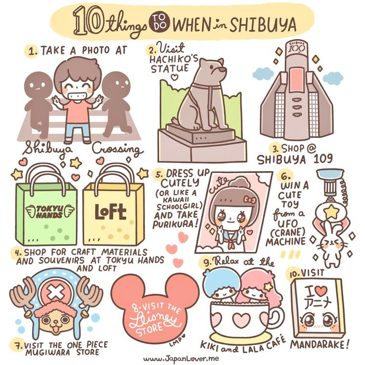 Shibuya is one of the most famous and busiest shopping and entertainment centers in Tokyo. ヽ(^。^)丿 There are just so many things you could do that you might get overwhelmed! >▽< So we listed 10 act...