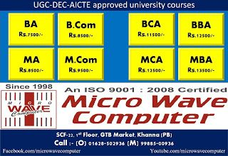 Micro Wave Computer - Khanna (India): Exam in December 2015...............!!!100% Result...