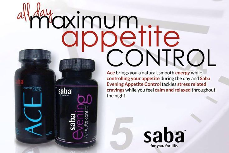 SABA Evening Appetite Control | How to Lose Weight Fast ...