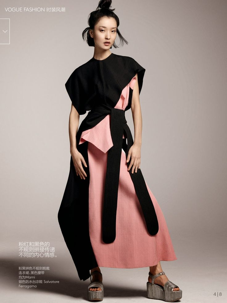 IMG Models - Du Juan | Vogue China February 2015 (1)