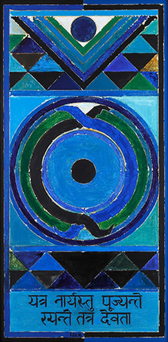 S. H. Raza Medium: Acrylic on canvas Year: 1998 Size: 47 x 23.5 in.