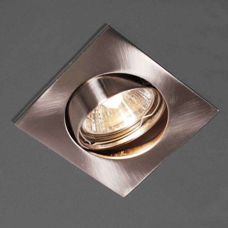 Recessed Spotlight EDU Square Steel