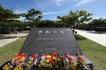 Conferencia: Historia para la paz. Herencia de la memoria de la guerra de Okinawa