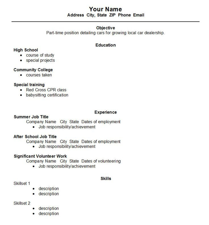 high school resume template httpwwwjobresumewebsitehigh - Sample Resume For Teenager